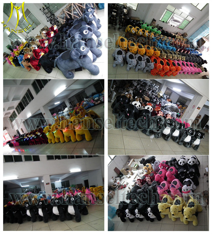 005 plush motorized animals 3.jpg