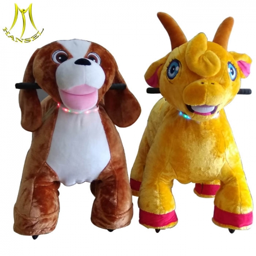Hansel children ride on giant plush animals supplier and buy discount animal ride with china motorized animals price list